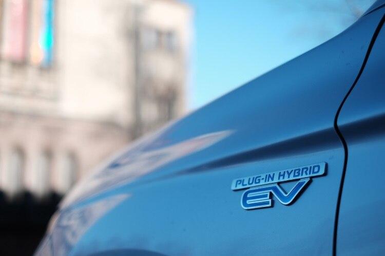 Plug In Hybrid EV