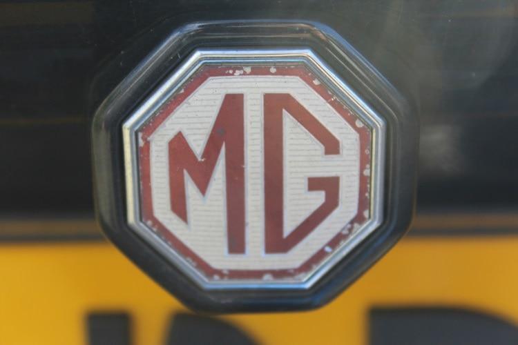 MG SUV